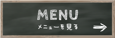 btn_menu