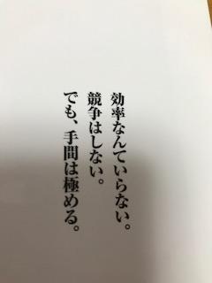 image1_26.jpeg