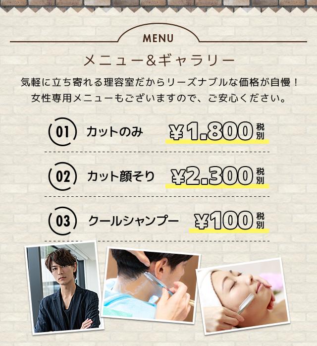 top_menu_bg