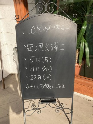 IMG_3673_2.jpg