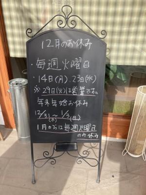 image_67197185.JPG
